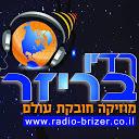רדיו בריזר